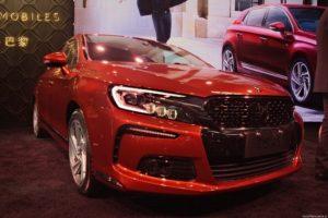 103. Salon Samochodowy w Pekinie'2016 - DS 4S